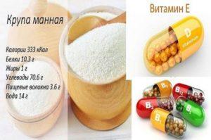 7 полезных свойств манки для организма человека