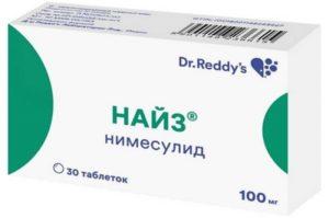 Найз - эффективное обезболивающее: описание препарата, инструкция и когда применять