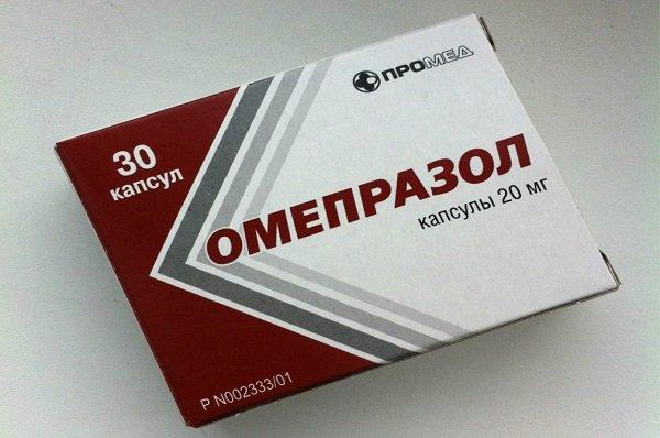 Омепразол - что лечит, как принимать лекарство