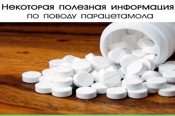 Парацетамол - от чего помогает и инструкция по применению. Как принимать парацетамол детям и взрослым
