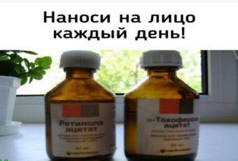 Каждый день, за час до сна, наноси на лицо смесь глицерина и витамина Е