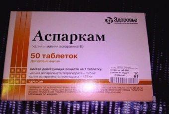 Дешeвые таблетки могут заменить десятки дорогих — раскрываю секреты